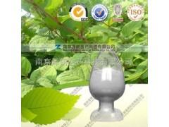 【精品】白藜芦醇  大厂家纯工艺生产 质量有保证