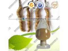 虫草素 工厂生产 代加工植物提取物 质量保证 价格优惠