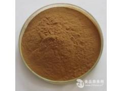 植物提取物生产商供应 紫甘蓝浓缩粉