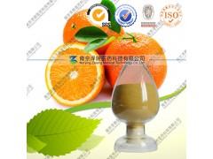 供应橙皮苷 90-98% 厂家直销