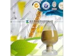 西洋参(有现货)工厂生产 代加工植物提取物