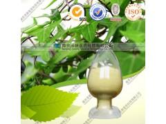 供应盐酸青藤碱 98% 高品质 厂家直销