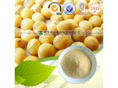 供应黄豆黄苷 98% 品质保证 厂家直销
