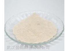 大量提供植物提取物  价廉物美 还可OEM代加工 荔枝浓缩粉