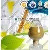 7-木糖甙-10-脱乙酰基紫杉醇 工厂生产 代加工 医药原料