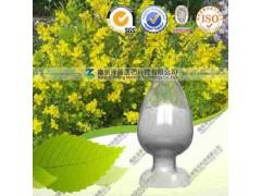 阿魏酸 工厂生产 代加工天然植物提取物 价格优惠