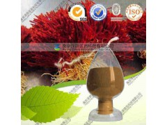 藏红花素 代加工植物提取物 qs工厂生产 价格优惠