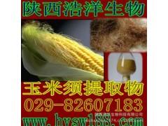 玉米须提取物