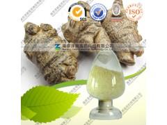 供应迷迭香酸 1-98% QS资质 高品质现货 厂家直销