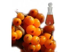 供应沙棘果油10-100% 保健品原料 厂家直销