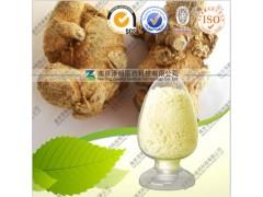 供应三七茎叶总皂苷10-80% 厂家直销 新年大促销