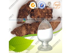 供应梓醇 99% 高纯度标准品 厂家现货直销