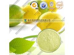 柠檬浓缩粉 OEM加工 价格优惠 质量保证 厂家直销