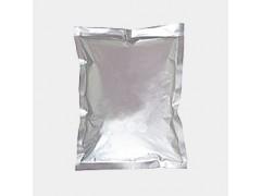 正品芦荟提取物-精华粉