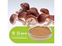 香菇提取物粉 香菇多糖 降糖抗免疫保健 增强机体免疫