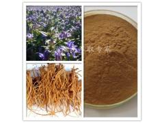 专业生产龙胆草提取物20% 现货量大优惠