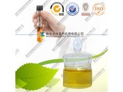 厂家直销高纯度麝香酮 98% 医药原料