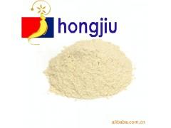 供应 人参皂苷 人参茎叶总皂苷供应商 生产厂家