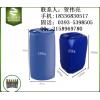 菏泽中禾健元厂家生产 亚麻酸乙酯 高含量亚麻酸