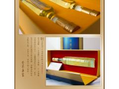 菏泽牡丹籽油  高端食用油  散装 包装