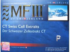 瑞士MFIII冻干胎盘素
