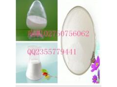 盐酸甲氧氯普胺  54143-57-6