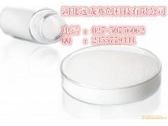 2-甲基吡嗪价格 作用 效果 109-08-0