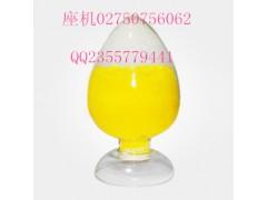 1-苯基-1,2-丙二酮    579-07-7