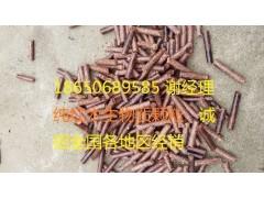 温州生物质颗粒厂