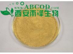 柠檬提取物生产厂家
