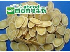 黄芪提取物生产厂家