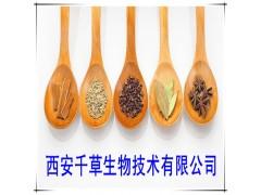 桔梗提取物的功效作用 西安千草生物生产桔梗粉