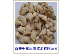 原味干姜粉