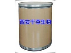 木豆叶提取物  木豆叶粉