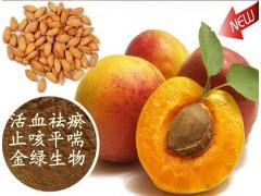 供应  优质 桃仁提取物  厂家OEM代加工
