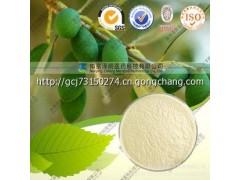 橄榄苦苷生产厂家现货供应