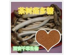 茶树菇多糖