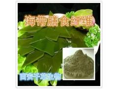海带膳食纤维粉