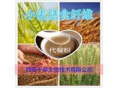 小麦膳食纤维粉