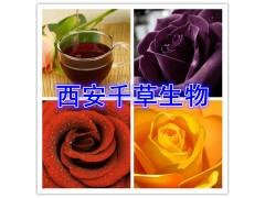 玫瑰花纯精粉