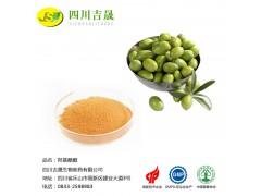 橄榄叶提取物 羟基酪醇