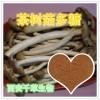 茶树菇提纯粉