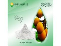 熊果酸25%-98%/枇杷叶提取物