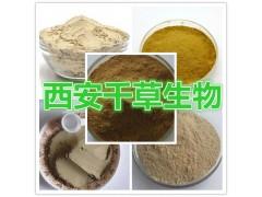 礞石提取物的功效作用 西安千草生物生产