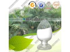 锯叶棕提取物 纯天然植物提取 代加工 价可询
