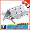 厂家直销排椅 连排椅 钢制三人位排椅  四人位排椅 科阳之星定制