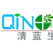 陕西清蓝生物科技有限公司