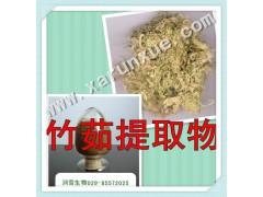 润雪生物 竹茹浓缩粉(10:1)提取物提取物纯天然