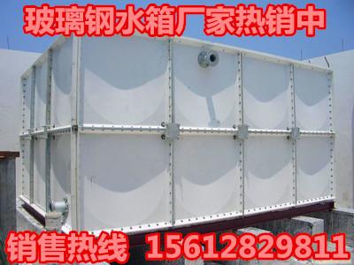 玻璃钢水箱制造厂/河北奥琪广泰玻璃钢有限公司