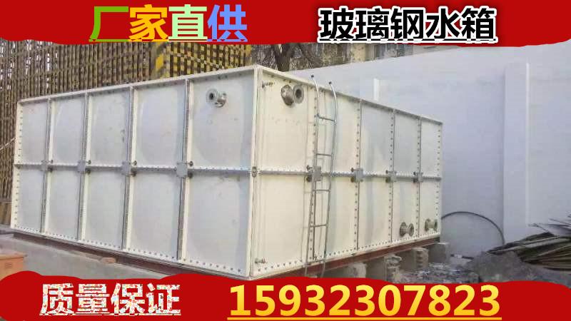 玻璃钢水箱图片/河北奥琪广泰玻璃钢有限公司